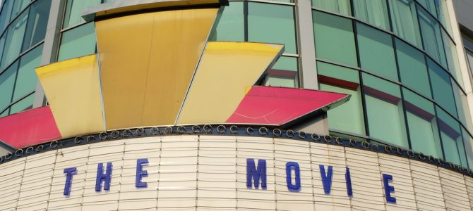 Enjoy Movie At The Coolest Cinemas In London
